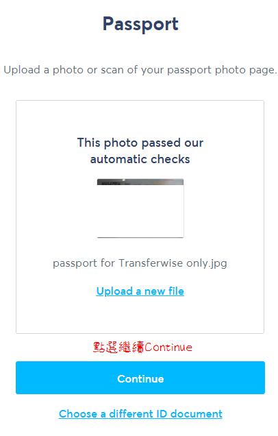 Transferwise開戶步驟14