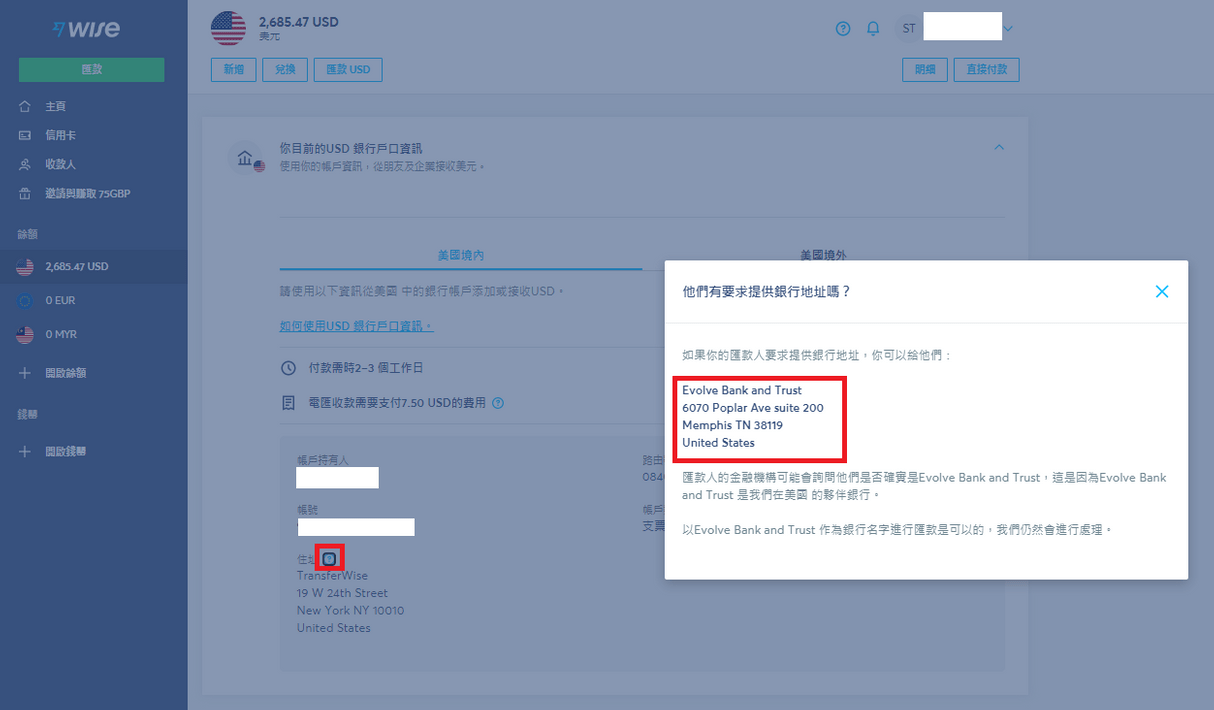 Wise 的Evolve Bank and Trust資料